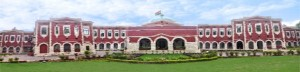 Assistant / Clerk in High Court and judicial academy recruitment under High Court of Jharkhand