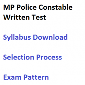 mp police constable asi hc computer gd written test syllabus 2017 selection process exam pattern download mp vyapam mppeb