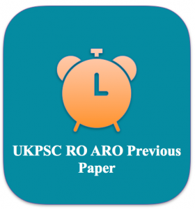 ukpsc review officer aro previous years question paper download solved pdf answer key with solution download free