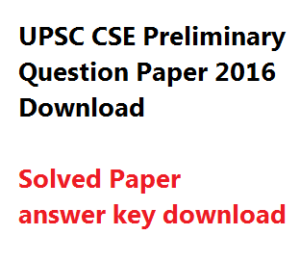 UPSC 2020 Prelims Answer Key Solved Question Paper Download PDF