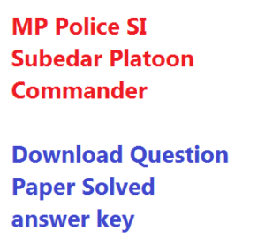 mp police asi ldc answer key 2017 subedar stenographer model solution answer sheet download pdf set wise madhya pradesh vyapam assistant sub inspector held on 7 8 october