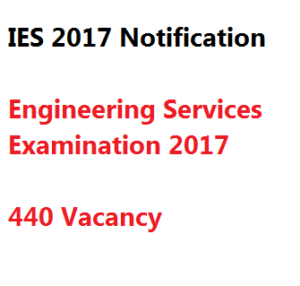 upsc ies 2017 notification download ese engineering services exam