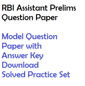 RBI Assistant Previous Years Question Paper Download Solved PDF