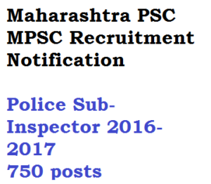 MPSC Recruitment 2020 Police SI Sales Tax Inspector ASO 449 Vacancy