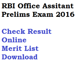 RBI Assistant Expected Cut Off Marks 2020 Result Prelims Exam