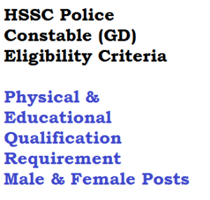 hssc haryana police constable general duty gd physical eligibility criteria qualification requirement educational male female height chest