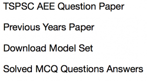 TSPSC AEE Previous Question Paper Download PDF Civil Electrical