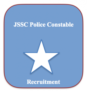 Jharkhand IRB Police Constable Recruitment 2020 Vacancy 2810 Post