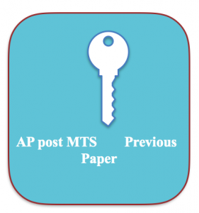 ap post mts previous years question paper download andhra pradesh postal circle multi tasking staff old question paper solved pdf