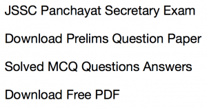 jssc panchayat secretary previous paper download old years question paper solved download pdf sample set solution mcq questions answers model practice sample mock test set free pdf format old earlier last 5 10 years