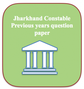 Jharkhand IRB Constable Previous Years Question Paper Download PDF
