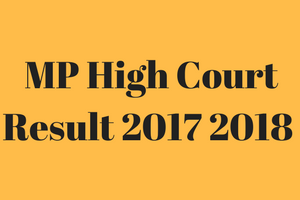 MP High Court Peon Result 2020 Cut Off Marks Group D Merit List MPHC