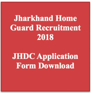 Jharkhand Home Guard Vacancy 2020 Recruitment Notification Physical Eligibility