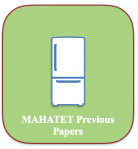 mahatet previous years question paper download solved old model question papers answer key with solution solved last earlier old papers solved maharashtra teacher eligibility test paper 1 2