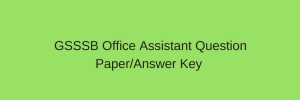 GSSSB Office Assistant Question Paper 2020 Download Answer Key