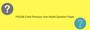 PSSSB Clerk Previous Year Model Question Paper Download PDF