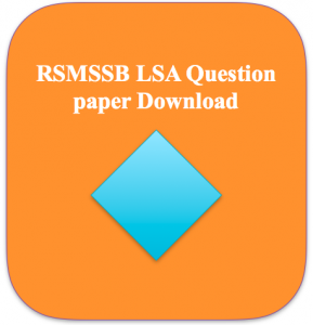 RSMSSB Livestock Assistant Previous Paper Download LSA Old Question