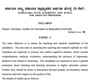 KSET Syllabus 2020 {Updated} Download Karnataka SET Syllabus PDF