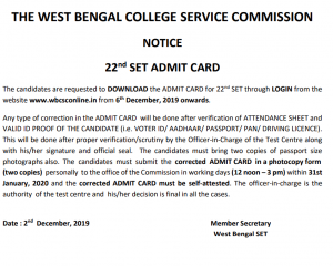 wb set admit card publishing date notice exam date 2021