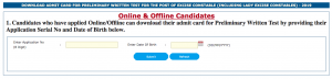 wbp excise constable admit card download link page