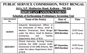 WBPSC Industrial Development Officer Interview Call Letter 2020 Schedule