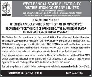 WBSEDCL Office Executive Admit Card 2020 New Exam Date