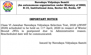 JNVST Selection List 2021 Download class 6th 9th & 11th