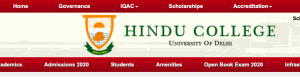 Hindu College Merit List 2021 Cut Off Moradabad Admission BA BSc Commerce