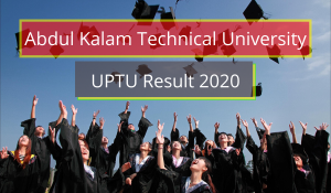 AKTU One View Result 2021 (OUT) 1st 3rd 5th Exam Results