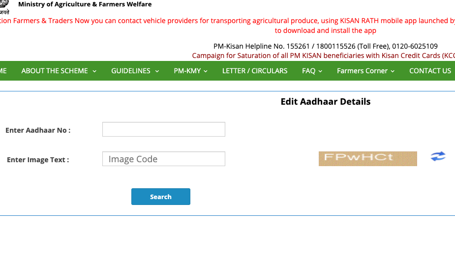 PM Kisan Samman Nidhi Yojana Correction 2021 Online Name Account Aadhar