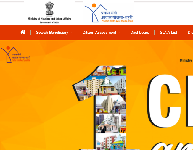 pm awas yojana list check online new beneficiary list download
