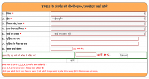 UP Ration Card List Check Status Online Download राशन कार्ड