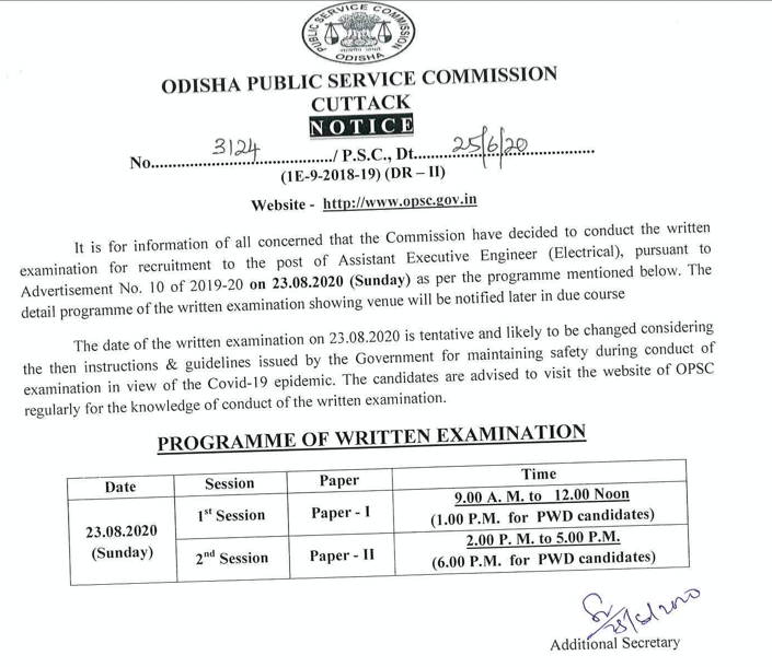OPSC AEE Admit Card 2020 Exam Date Out for Civil Mechanical Download @ opsc.gov.in