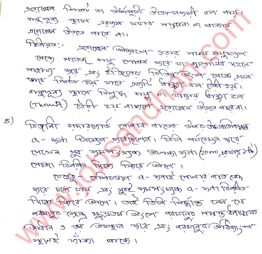 class 9 physical science bhoutobiggan model activity task part 2