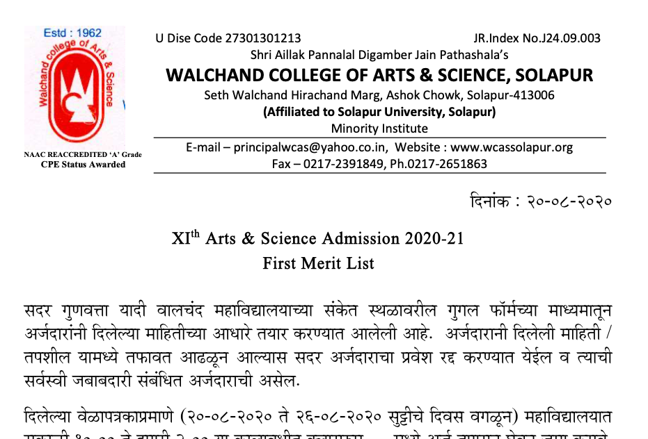 [PDF] Solapur College Walchand Merit list 2021 FYJC 19th August