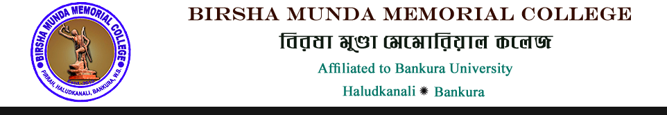 Birsha Munda Memorial College Merit List 2021 Admission BA BSc Honours General