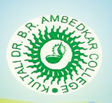 Kultali Dr. BR Ambedkar College Merit list 2021 Admission BA Honrs General
