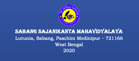 Sabang College Merit List 2021 Related any Complain please contact below this address
