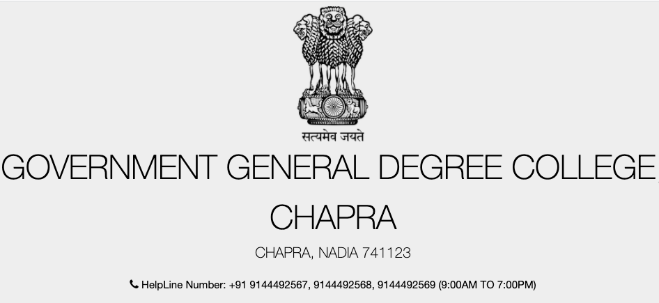 Chapra Government College Merit List 2021 Admission Honours General