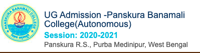 Panskura Banamali College Merit List 2021 {out} Admission List Download