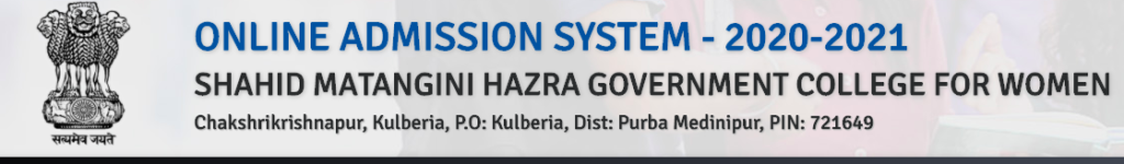Shahid Matangini Hazra Government College Merit List 2021 BA Admission