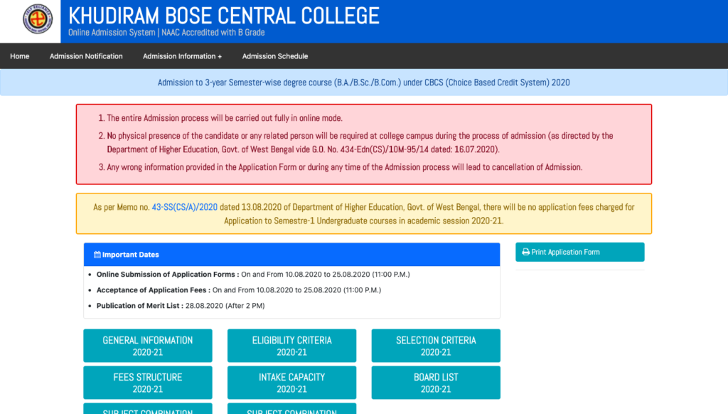 Khudiram Bose Central College Merit List 2021 out Admission List 1st Sep