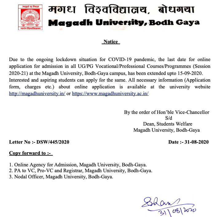 magadh university ug admission list form fill up last date extension notice 2020-21