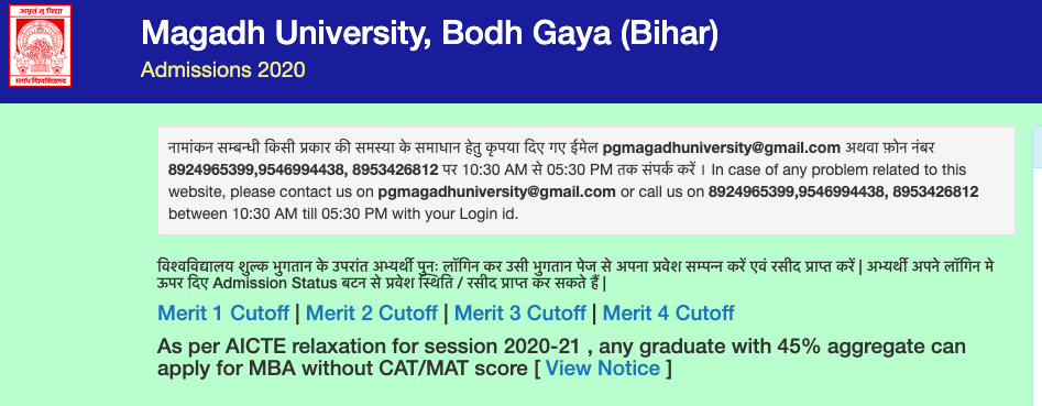 Magadh University Merit List 2021 Part 1 BA BSc Admission List Date