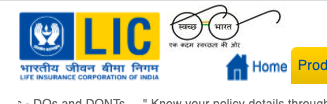 LIC Scholarship 2021 Golden Jubilee Scholarship Application Form Online