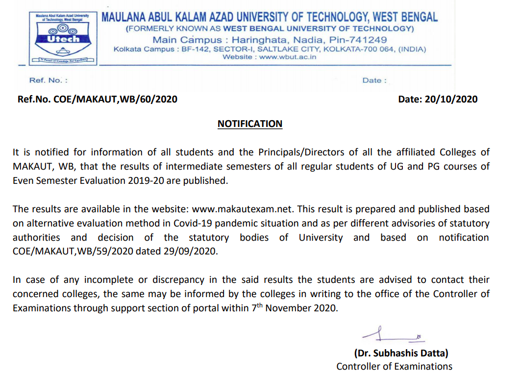 MAKAUT Result 2020 WBUT Semester Wise UG PG Result Out!