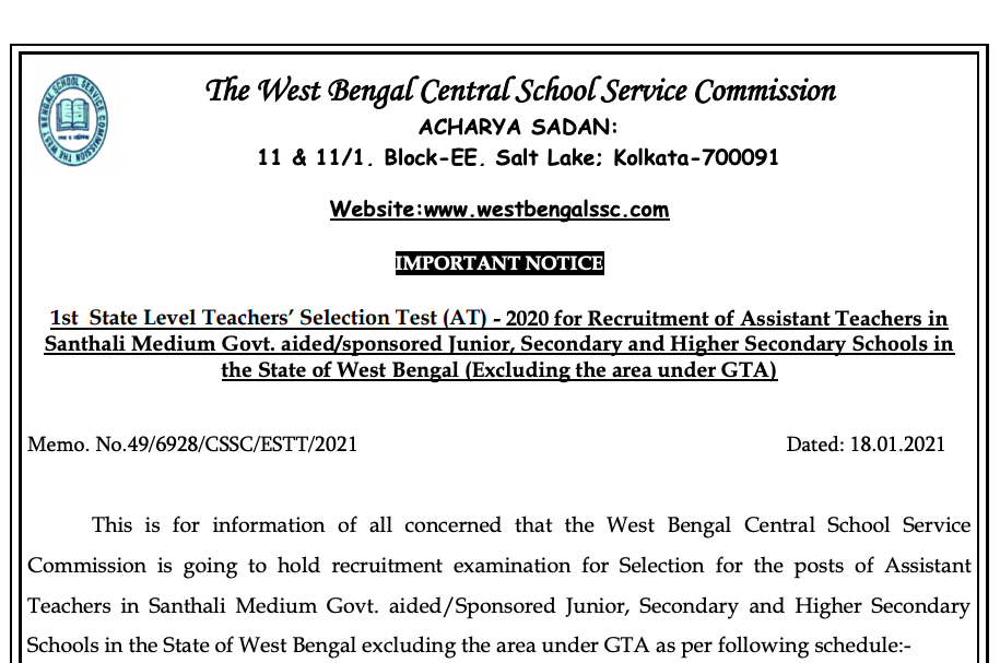 wbssc official exam date notice for santhali medium school assistant teacher tet, upper primary lower primary - admit card publishing date