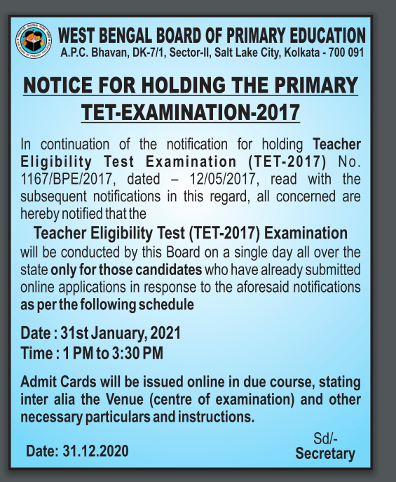 wb tet exam date notice 2021 - admit card download link released