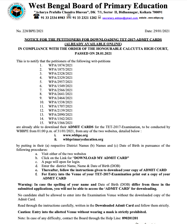 Petitioners admit card downloading notice for primary tet exam