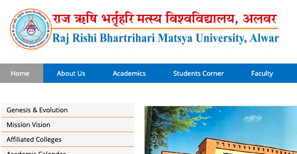 rrbmu practical admit card 2021 download for 1st 2nd 3rd year ug pg
